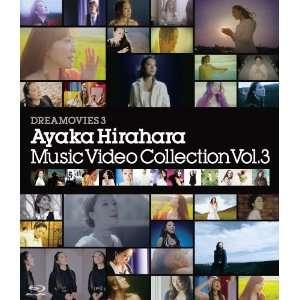 Ayaka Hirahara   Dreamovies 3 [Japan BD] MUXD 1003: Movies