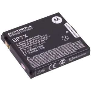 New Motorola Extended Battery BP7X latest Lithium Ion