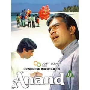 Sanyal, Amitabh Bachchan, Ramesh Deo, Lalita Pawar Movies & TV