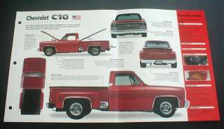 1974 CHEVROLET C10 PICKUP TRUCK UNIQUE IMP BROCHURE