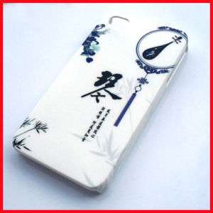 NEW Rubber Hard Case Cover for iPhone 4 4G Chinese Word