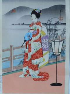 Hasegawa 1881 1963 Vintage Japanese Woodblock Print Geisha Girl Summer