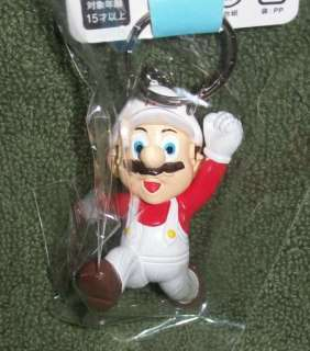 Nintendo Wii Super Mario Bros Character KEYCHAIN Keyfob