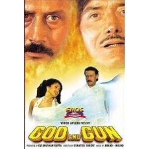 God and Gun (1995) (Hindi Film / Bollywood Movie / Indian