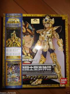 Bandai Saint Seiya cloth myth Gold Leo Aiolia Japan ver 1st