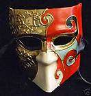 Don Juan Mens Venetian Ball Mardi Gras Party Mask items in Naturally