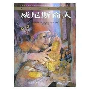 ): MA LI LAN MU (Lamb.M. ) DU SHANG KA LUO YI XIAO QIAN: Books