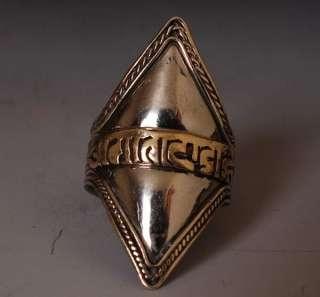 Tibet Buddhist Prayer Auspicious Mantra Amulet Ring Sh4
