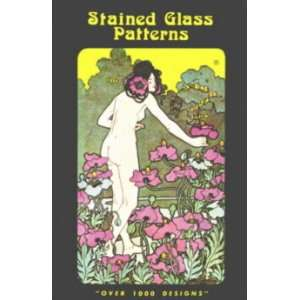 Gallery Glass Classical Framed Art Pattern Set