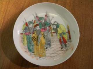 ANTIQUE Chinese / JAPANESE Famille Rose Plate/Dish Chinese Opera Scene