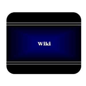 Personalized Name Gift   Wiki Mouse Pad: Everything Else
