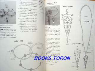 Decoration Asian Knot Accessory/Japanese Craft Book/147