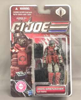 2011 GI Joe Action Figure Cobra Iron Grenadier Destros Elite Trooper