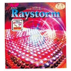 Butterfly Raystorm Rubber Sheet