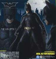 Medicom RAH Batman Begins Action Figure