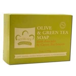 Nubian Heritage Bar Soap Olive Butter    5 oz Beauty