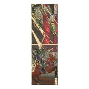 Card Japanese Art Utagawa Kuniyoshi The Southern Gate