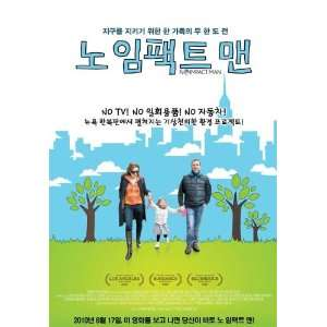 No Impact Man: The Documentary Movie Poster (11 x 17