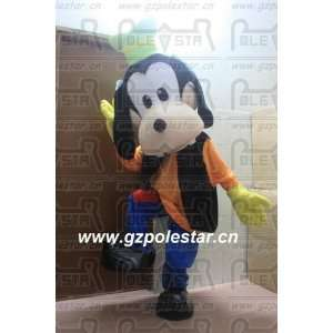 goofy mascot costume asian cartoon costume: Toys & Games