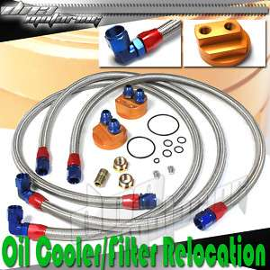 STAINLESS STEEL OIL LINE FILTER/COOLER RELOCATION KIT
