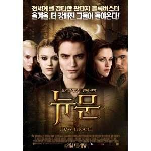 Moon Poster Japanese 27x40 Kristen Stewart Robert Pattinson Home