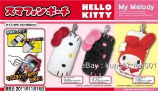 Hello Kitty iPhone 3 4s Samsung Smartphone HTC Cell Phone Case Bag
