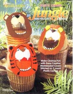 Jungle Wastebasket Covers P/C Pattern Lion Tiger Bear