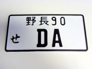 90 93 ACURA INTEGRA DA JAPANESE LICENSE PLATE TAG JDM