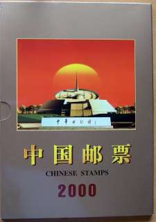 CHINA 2000 POSTAGE STAMPS YEAR BOOK 84 STAMPS 6 SHEET