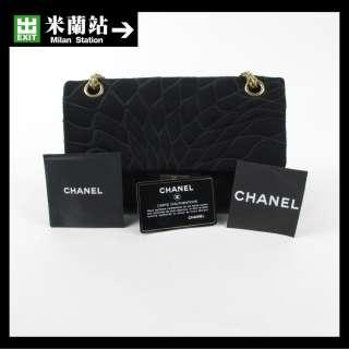 Authentic Chanel Black Luxury Classic Shoulder Bag