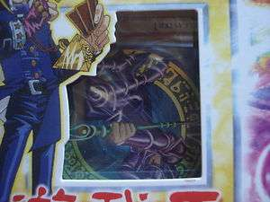 English Yugioh Starter Deck Yugi Unlimited Sealed Error 053334264372