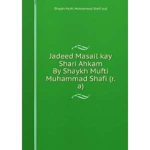 Jadeed Masail kay Shari Ahkam By Shaykh Mufti Muhammad