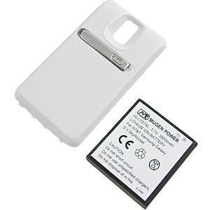 Mugen Power Extended Battery w/ Battery Cover for Samsung Galaxy S II