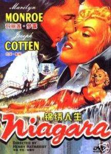 Marilyn Monroe   Niagara 1953 DVD New Joseph Cotten PAL