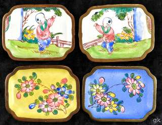 Set of 4 Chinese Hand Painted Enameled Nut Dishes
