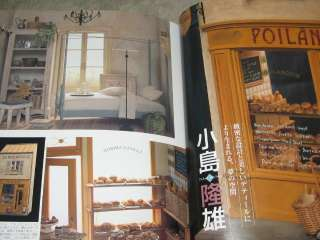 Large format 22.5 x 29.5cm   96 Pages   Text: Japanese   Soft bound