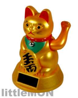 SOLAR POWER Waving Chinese Lucky Gold Cat 4.5 ***** UK