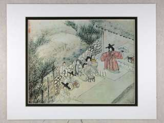 Korean Art Rice Paper Print, Matted #Shaman Dancing