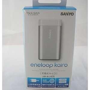 Sanyo Eneloop Kairo Recharge Heating Pad KIR SL2S (S