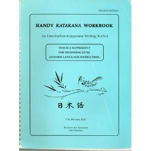 Handy Katakana Workbook An Introduction to Japanese Writing
