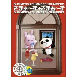 (Summers)   Summers X Summers 13 [Japan DVD] ANSB 5634 Movies & TV