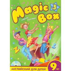 Magic Box 3 English for children 9 years tutorial CD Magic Box