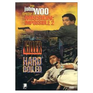 com John Woo Collection DVD 2 Pack The Killer/ Hard Boiled Yun Fat