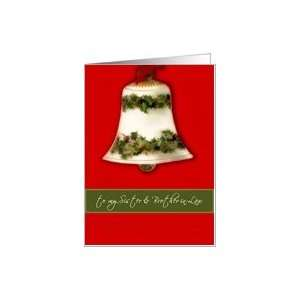 to my sister & brother in law merry christmas bell red