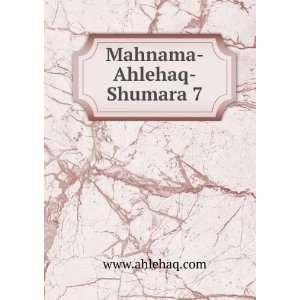Mahnama Ahlehaq Shumara 7 www.ahlehaq Books