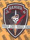 Co 1st Bn 75th Inf Airborne Ranger Regt NEW TAN patch