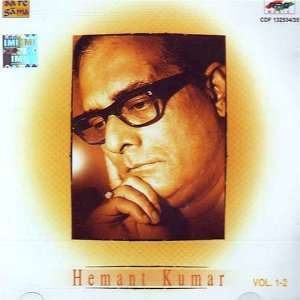Songs/ Bollywood Songs)(Hemant Kumar Collection/Old Bollywood Songs