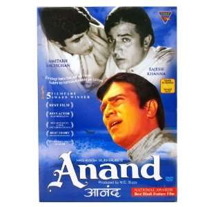 Indian Hindi Bollywood Movie Anand Rajesh Khanna, Amitabh