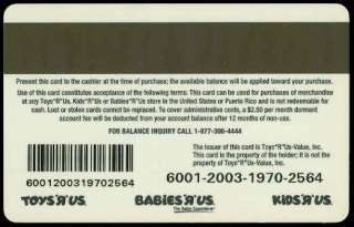 No Value Collectible Toys R US Gift Card   Merchandise Credit